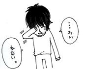 酔っ払い松山さん。