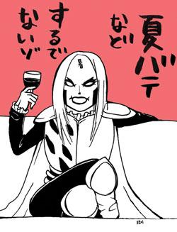 ワイン持ってると髭男爵連想しちゃう