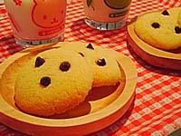 チョコチップアーモンドクッキー