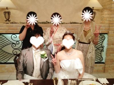 yonshimai1.JPG