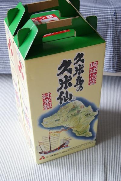 久米島の久米仙古酒でいご2本用化粧箱
