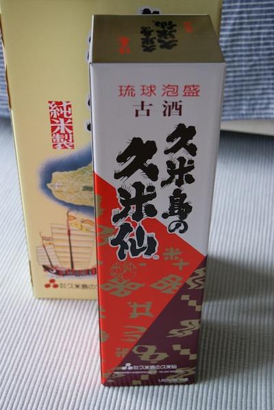 久米島の久米仙古酒でいご化粧箱