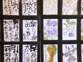 絵手紙展3