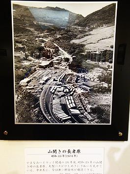 阿蘇くじゅう公園写真1