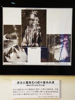 阿蘇くじゅう公園写真2