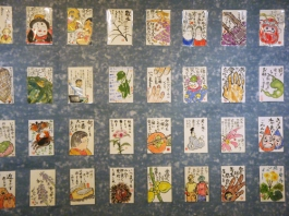 夫婦の手紙絵手紙展