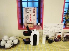 夫婦の手紙絵手紙展喫茶