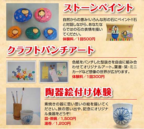 菊池夢美術館、夏の思い出体験