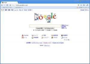Chrome Plus