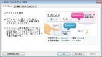 Baidu Type
