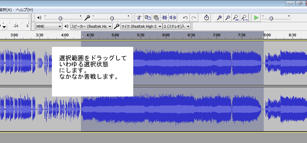 audacity4