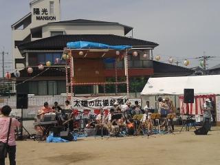 太陽の広場