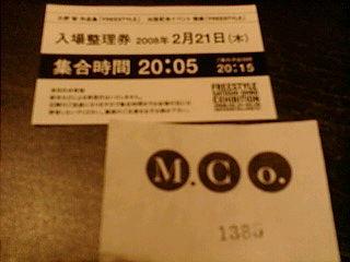 20080221185310.jpg