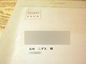 DSCF1391s.jpg