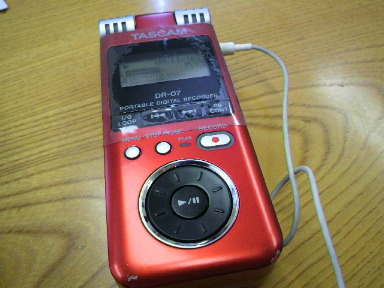 P1150024.jpg