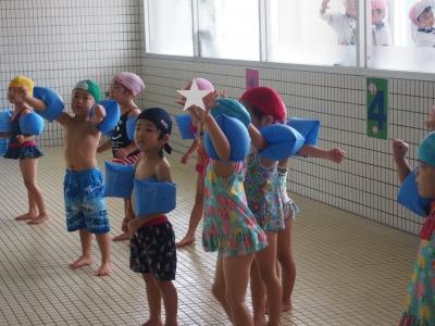 水泳レッスン☆ほし組
