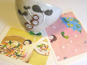 発芽ちゃんの器とポストカード
