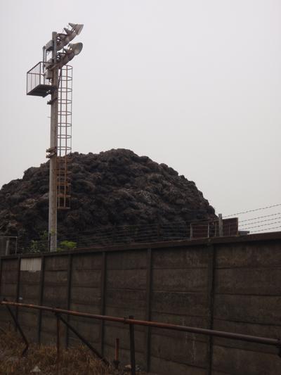 日本冶金工業川崎製造所 廃棄物?