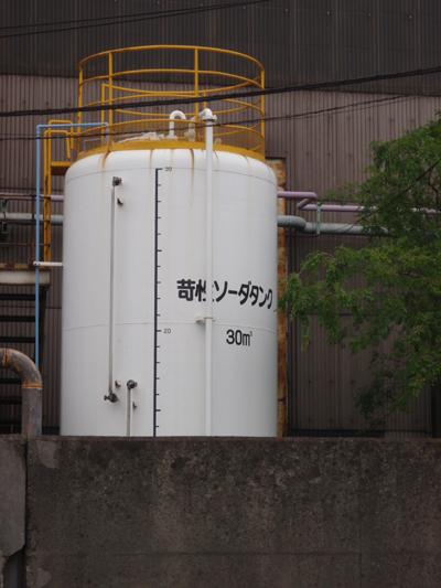 日本冶金工業川崎製造所 苛性ソーダタンク