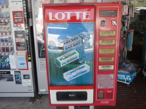 LOTTE ガムの自動販売機