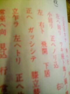 080714_1706~0001.jpg