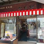 かぢや呉服店