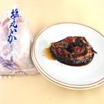(有)サスタマ気賀沢商店