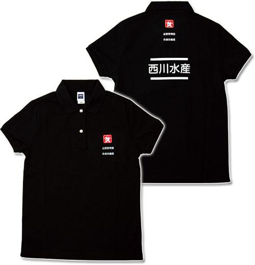 函館の西川水産様オリジナルポロシャツ
