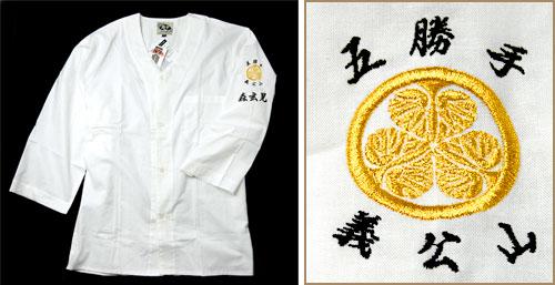 ダボシャツに刺繡「葵の紋