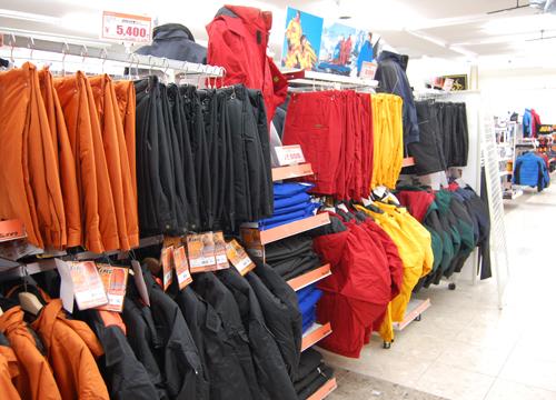 オオタ 港店 オープン 防寒ブルゾン