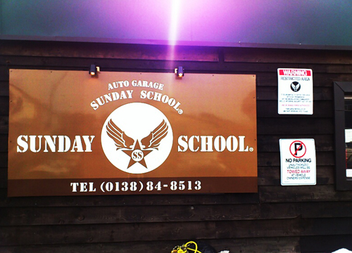 看板作製 SUNDAY SCHOOL