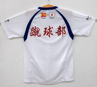 サッカー Tシャツ スペイン