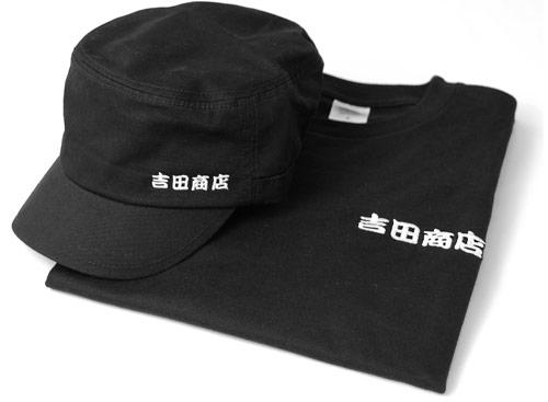 函館の酒屋「吉田商店」様