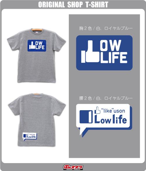 Low Life Tシャツ