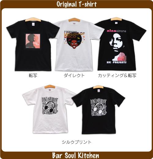 函館 オリジナルTシャツ