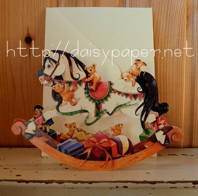 イギリス製 木馬 ダイカット グリーティングカード【Made in England】封筒付きカード  ロッキングホース カルーセル クリスマスカード mamelok イングランド製