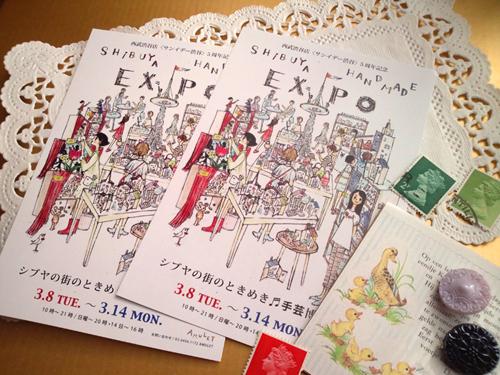 渋谷 ハンドメイド エクスポ 2016【SHIBUYA HAND MADE EXPO】手芸博覧会