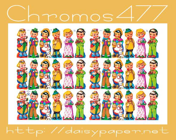 イギリス製 クロモス【DAISY】CHROMOS、chromos、グランツビルダー、England、英国、子供、こども、アンティーク、レトロ、スクラップピクチャー、デコパージュ