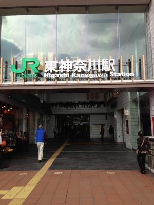 2012年10月の記事 apa東横線例会のブログ