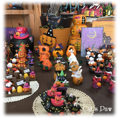 4bb371a9f72c6 当店のハロウィン商品は、ちょこっとスペースにも飾っていただける可愛いサイズの物が多いので、ちょっとワンコーナーだけハロウィン、あるいはインテリアに紛れて  ...