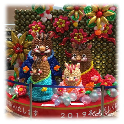 d546392e88bb0 お嬢のお針箱 by Cat s Paw