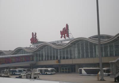 杭州飛行場