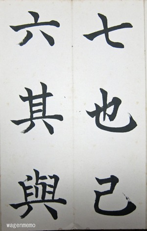 housui21.jpg