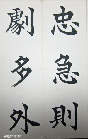 housui24.jpg