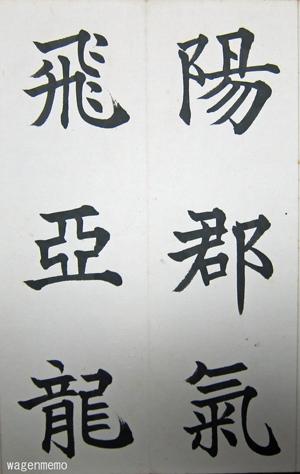 housui32.jpg