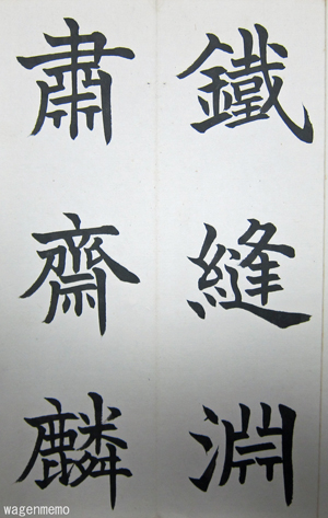 housui33.jpg