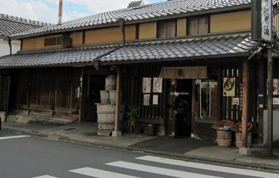 松野醤油京都市北区.jpg