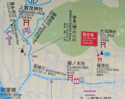 i上賀茂神社周辺地図.jpg