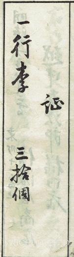 明治時代小学校教科書1.jpg