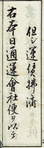 明治時代小学校教科書2.jpg